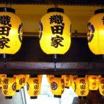 大須商店街の戦国ポイントそれが万松寺、摠見寺そして億萬石!