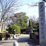 地図で説明!名古屋駅から電車で豊明市桶狭間古戦場伝説地への行き方