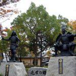 井伊直盛も参戦した!名古屋市緑区桶狭間古戦場公園と周辺史跡レビュー