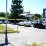 車で西尾城へのアクセス方法と駐車場の場所、料金について説明します!