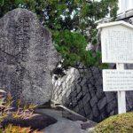 柴田勝家の生誕地・名古屋市名東区の下社城址