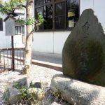 埋蔵金や巨人伝説が残る今川軍に落とされた知立市の重原城跡