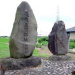 長束正家の生誕地は尾張?!愛知県稲沢市にある長束正家邸址