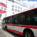 電車、バス、車で日進市の岩崎城へのアクセス方法と駐車場の場所と料金