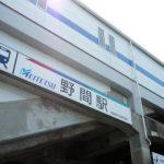 電車、車で美浜町の野間大坊へのアクセス方法と駐車場について