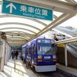 電車、車で豊橋市の三河吉田城へのアクセス方法を説明!