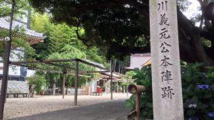 豊明市桶狭間古戦場伝説地でチェックしておきたい史跡はココ!